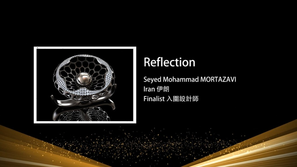 Reflection ring-IJDE 2015-Mortazavi