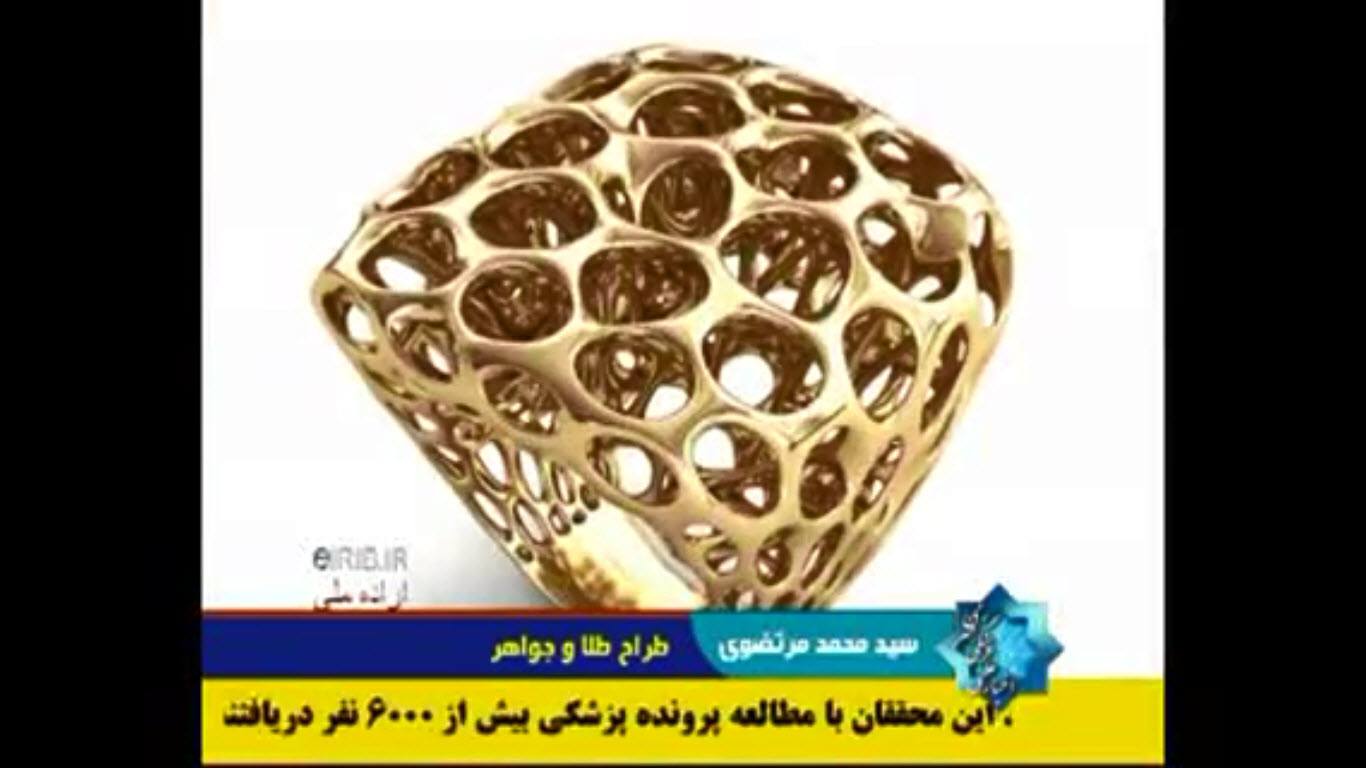 Art and Cultural news Live program,Aug 2013,Channel 4,Iran
