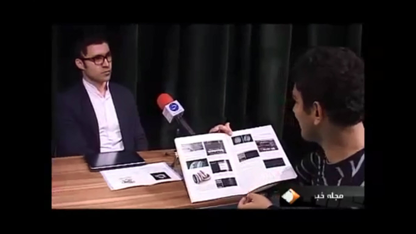 News Magazine Live program,2013,Channel 1,Iran