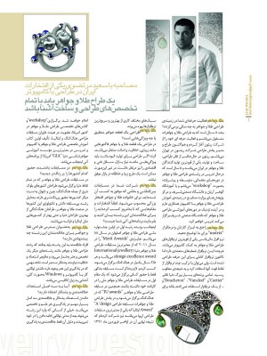 Gold and Jewelry Magazine Interview_Page_1