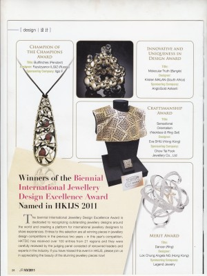 Jewellery Review Magazine 1