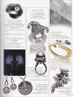 Jewellery Review Magazine 2