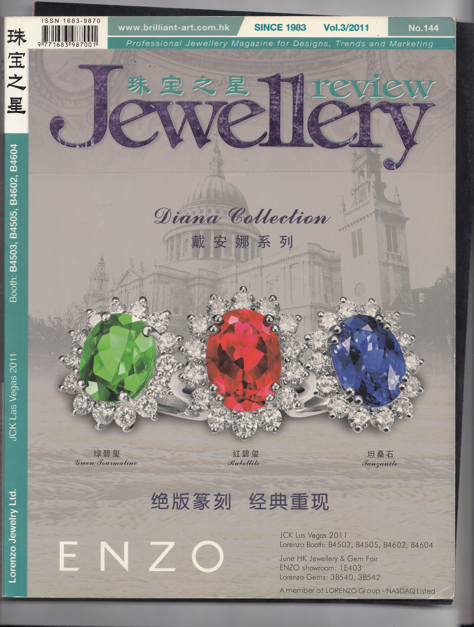 Jewellery Review Magazine Vol 3,2011,HONG KONG