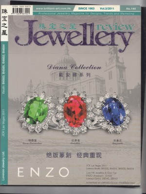 Jewellery Review Magazine -Cover