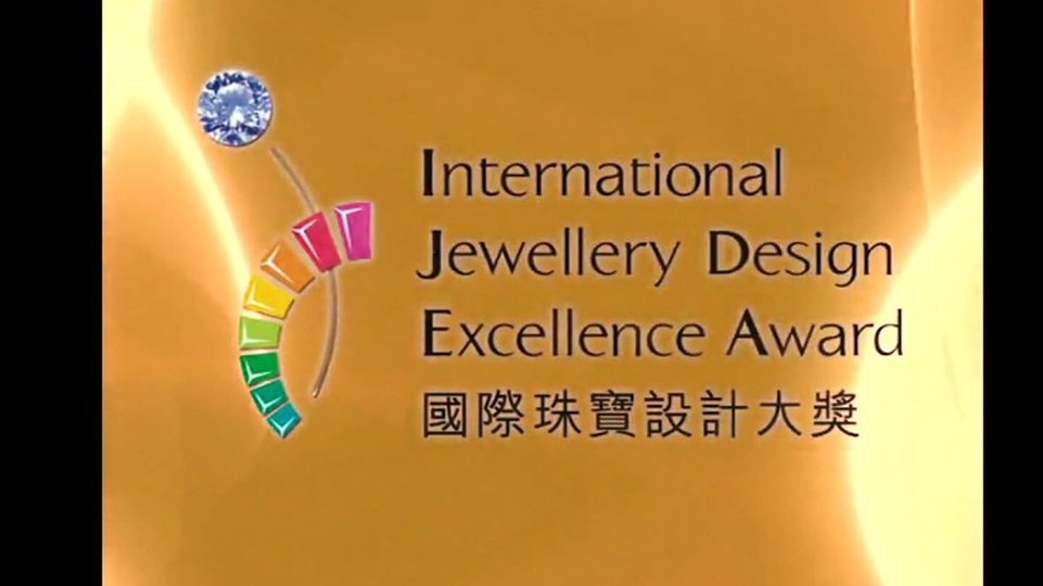 International Jewellery Design Excellence Award 2013